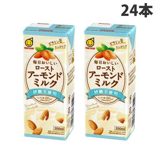 マルサンアイ 毎日おいしいローストアーモンドミルク 砂糖不使用 200ml×24本