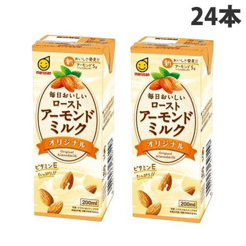 マルサンアイ 毎日おいしいローストアーモンドミルク オリジナル 200ml×24本