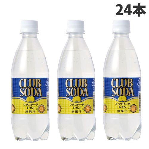 友桝飲料 クラブソーダ レモン 500ml×24本