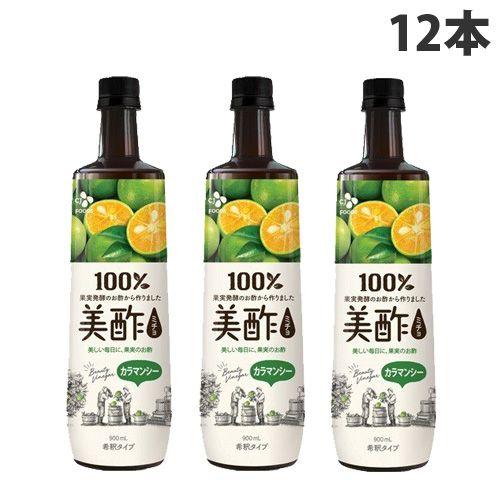 CJジャパン 美酢 カラマンシー 900ml×12本