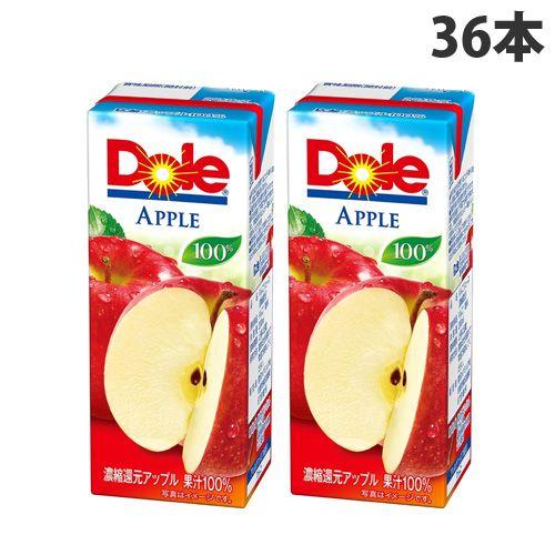 【送料無料】雪印メグミルク DOLE アップル100% 200ml×36本【他商品と同時購入不可】