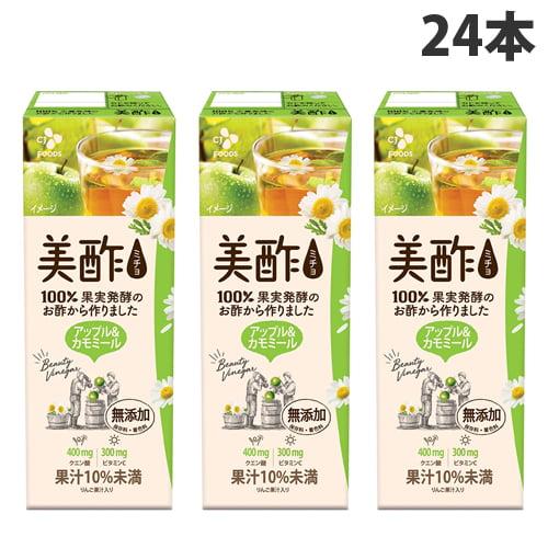 CJジャパン 美酢 アップル&カモミール 200ml×24本