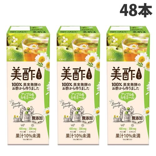 CJジャパン 美酢 アップル&カモミール 200ml×48本