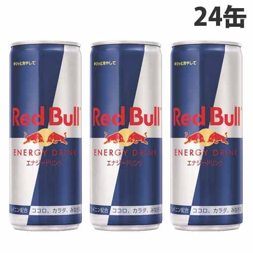 レッドブルジャパン レッドブル エナジードリンク 250ml×24缶