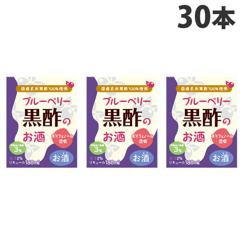 キング醸造 ブルーベリー黒酢のお酒 180ml×30本