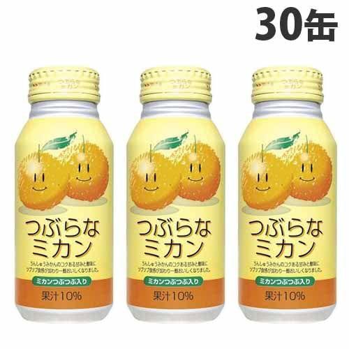 【送料無料】JAフーズ大分 つぶらなミカン 190g×30缶【他商品と同時購入不可】