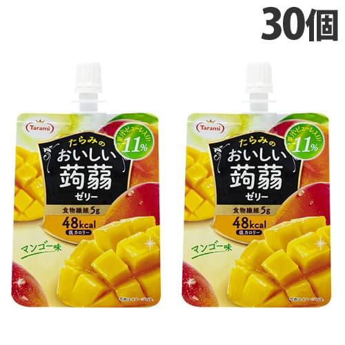 たらみ おいしい蒟蒻ゼリー マンゴー味 150g×30個