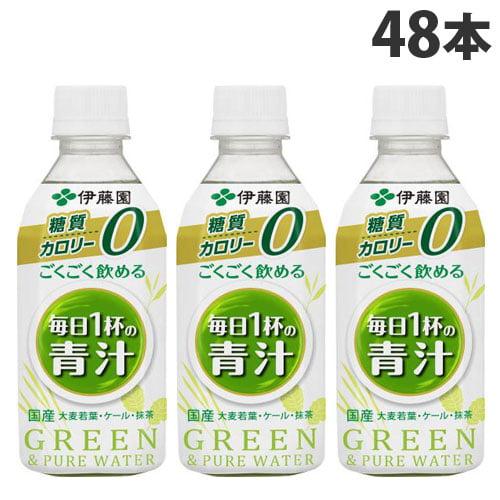 伊藤園 ごくごく飲める 毎日1杯の青汁 無糖 350ml×48本