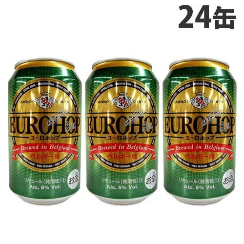 ユーロホップ ベルギー産 330ml 24缶