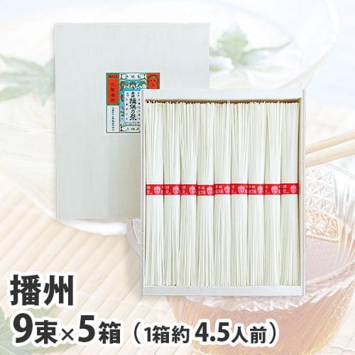揖保乃糸 上級品 赤帯 50g 10束×5箱