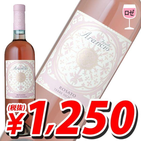 フェウド・アランチョ 白ワイン ロザート 750ml