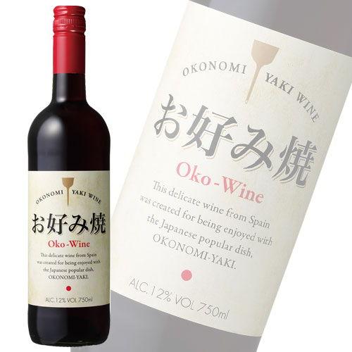 KK 赤ワイン お好み焼ワイン 750ml