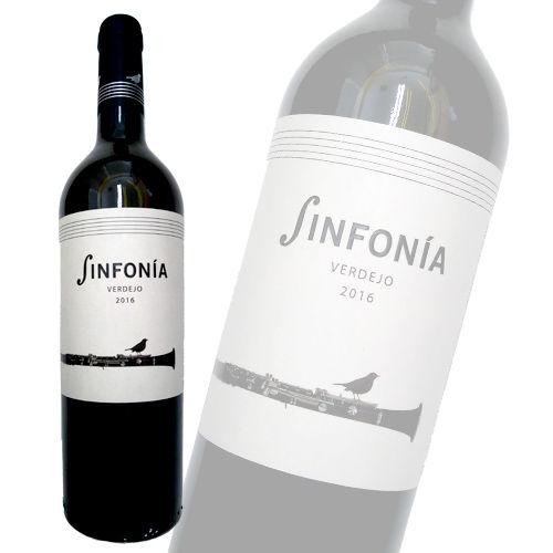 白ワイン シンフォニア ベルデホ Sinfonia Verdejo 2016 750ml