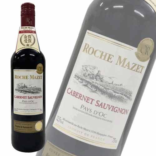 KK 赤ワイン ロシュマゼ カベルネソーヴィニョン 750ml