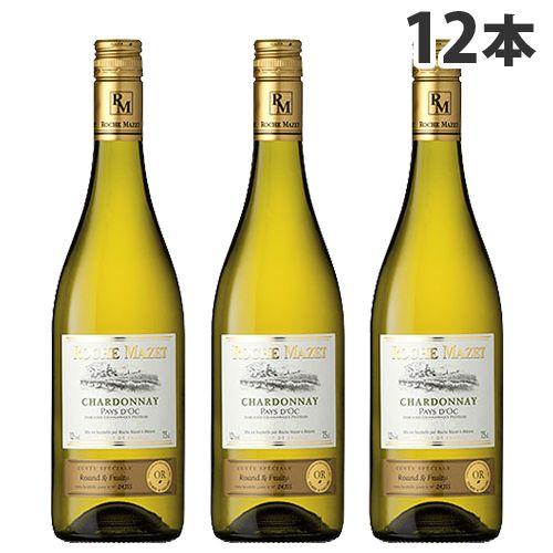 KK 白ワイン ロシュマゼ シャルドネ 15 750ml 12本