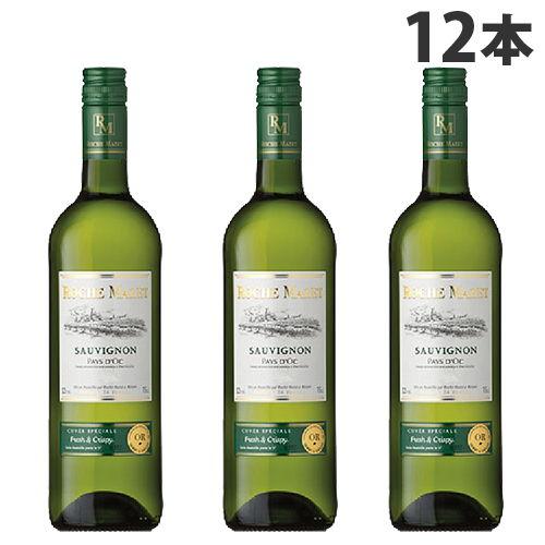 KK 白ワイン ロシュマゼ ソーヴィニョンブラン 14 750ml 12本