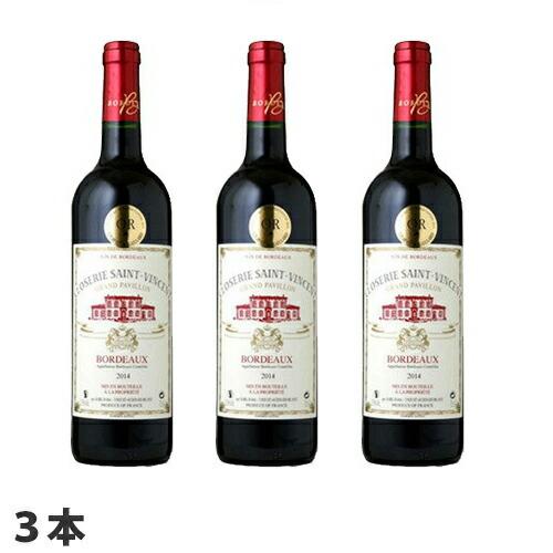 赤ワイン クロズリー・サン・ヴァンサン 750ml 3本