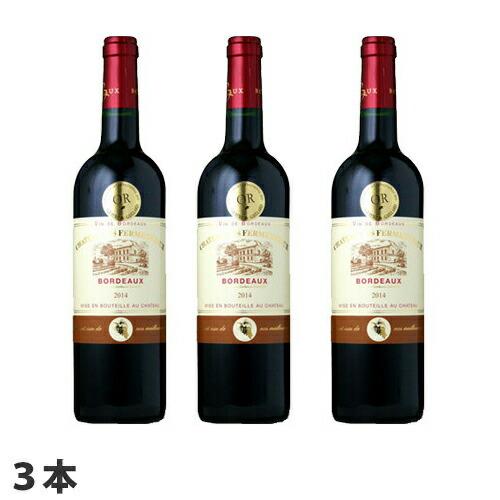 赤ワイン シャトー・レ・フェルメントー 750ml 3本