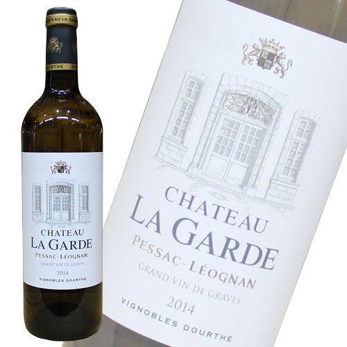 【売切れ御免】【送料無料】白ワイン ラ・ガルド シャトー 750ml【他商品と同時購入不可】