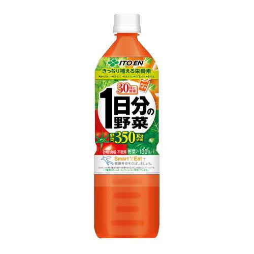 伊藤園 1日分の野菜 900ml
