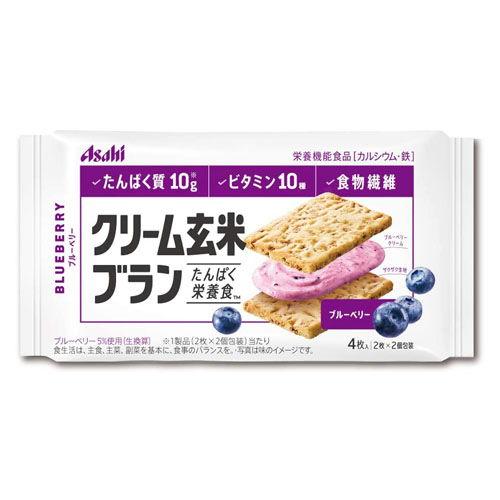 アサヒ飲料 クリーム玄米ブラン ブルーベリー 72g
