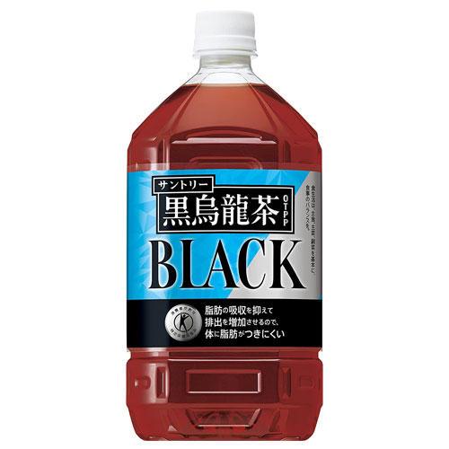 サントリー 黒烏龍茶 1.05L