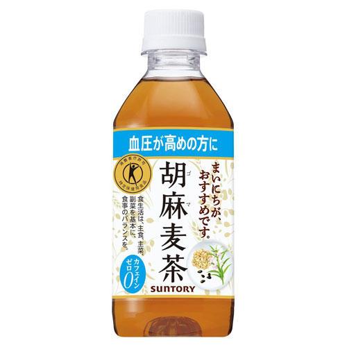 胡麻麦茶 350ml