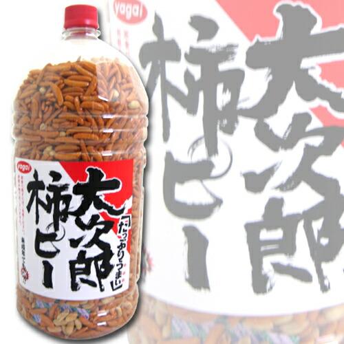 谷貝食品工業 大次郎 柿ピー 2.4kg