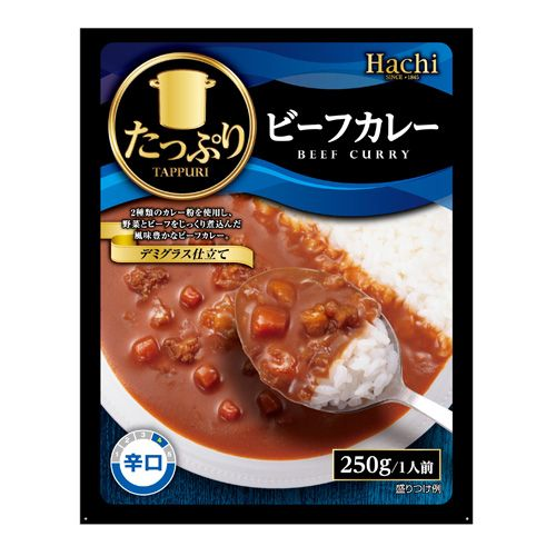 ハチ食品 たっぷりビーフカレー 辛口 250g