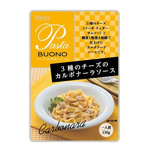 ハチ食品 3種のチーズのカルボナーラソース 130g