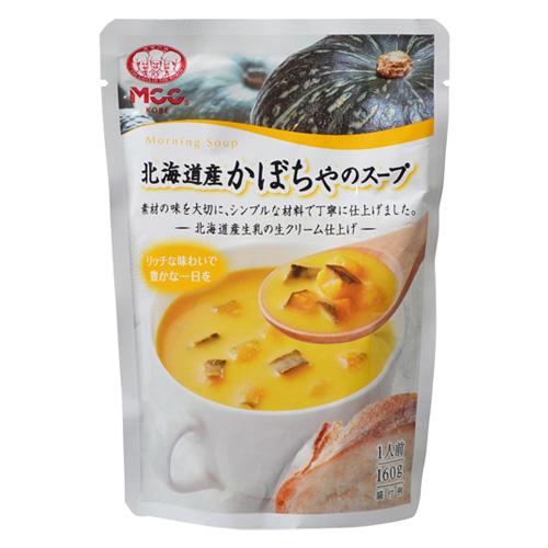 MCC かぼちゃのスープ 160g