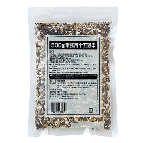 ハウス食品 業務用 十五穀米 500g