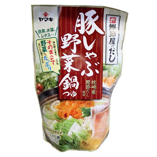ヤマキ 豚しゃぶ野菜鍋つゆ 750g (2~4人前)
