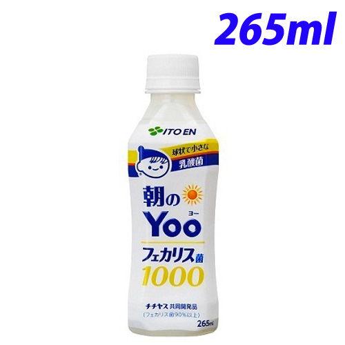 伊藤園 朝のYoo フェカリス菌1000 265ml
