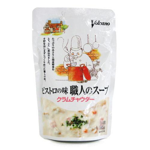 日本製麻 ボルカノ ビストロの味 職人のスープ クラムチャウダー 180g