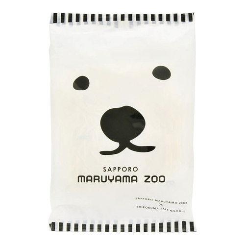 藤原製麺 札幌円山動物園 シロクマ塩ラーメン 102.4g