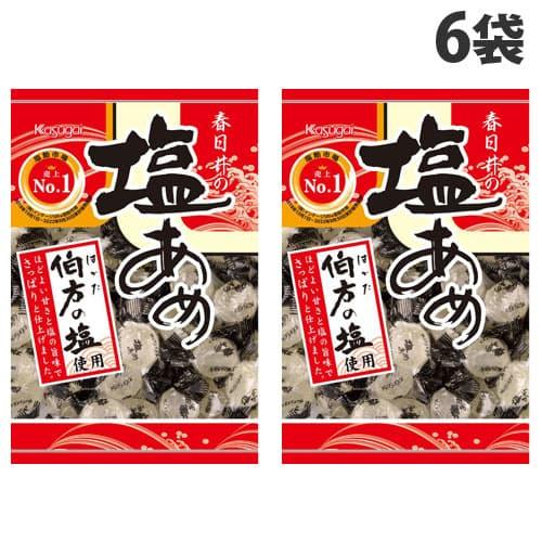春日井 塩あめ 160g 6袋