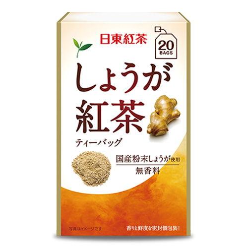 日東紅茶 しょうが紅茶 ティーバッグ 20袋入