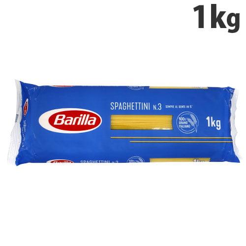 バリラ パスタ スパゲッティーニ NO.3(1.4mm) 1kg