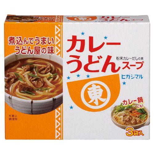 ヒガシマル カレーうどんスープ 3食