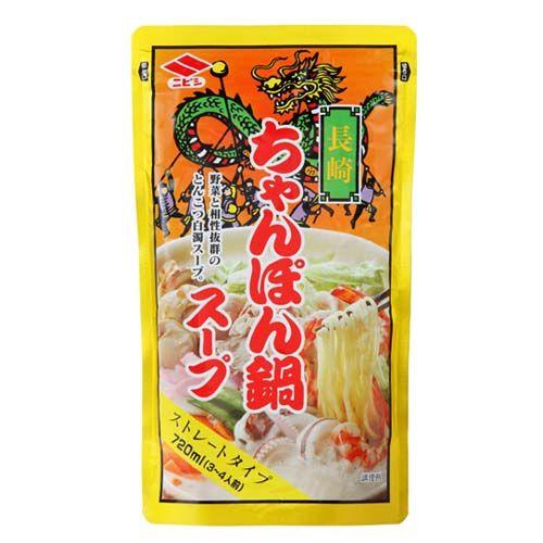 ニビシ醤油 長崎ちゃんぽん鍋スープ 720ml
