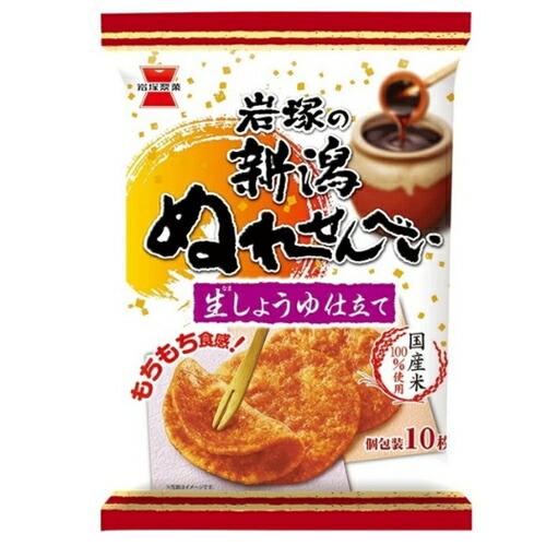 岩塚製菓 新潟ぬれせんべい生しょうゆ仕立て 10枚
