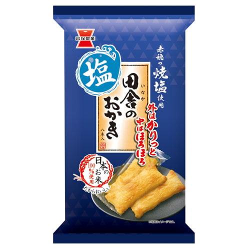 岩塚 田舎のおかき塩味 9本入り