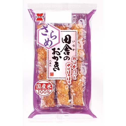 岩塚 田舎のおかき ざらめ味 8本入り