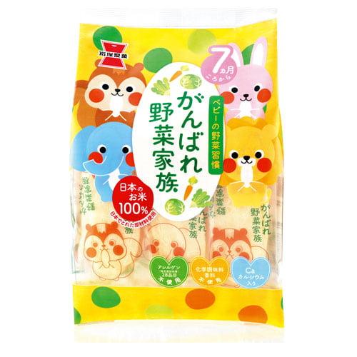 岩塚 がんばれ!野菜家族 51g