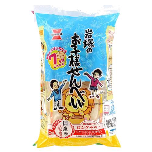 岩塚製菓 岩塚のお子様せんべい 14枚入