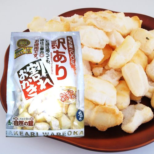 谷貝食品工業 訳あり 割れおかき 塩味 215g
