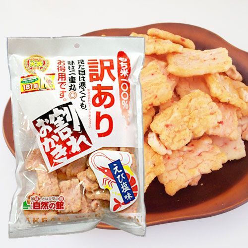 谷貝食品工業 訳あり 割れおかき 海老塩味 210g