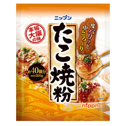 日本製粉 オーマイ たこ焼き粉 200g