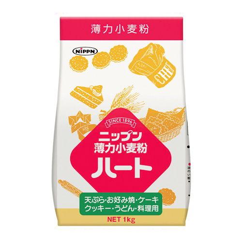 日本製粉 ハート(薄力粉) 1kg